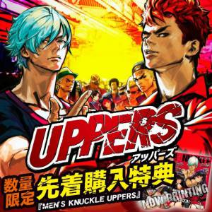 UPPERS - Standard Edition [PSVita-Used]