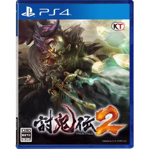 Toukiden 2 - Edition Standard [PS4-Occasion]
