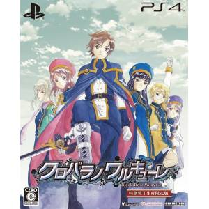 Black Rose Valkyrie / Kurobara no Valkyrie - Limited Edition [PS4-Used]