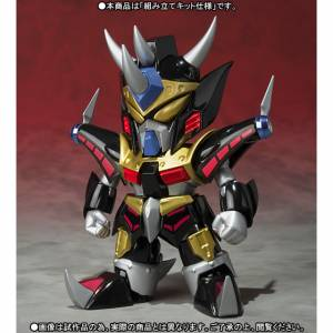 SD Gundam World - Gun Killer Limited Edition [Bandai]