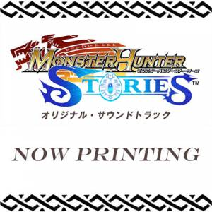 Monster Hunter Stories Original Soundtrack [OST]