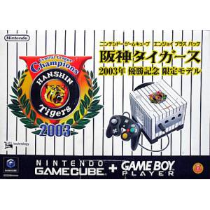 Game Cube + Game Boy Player - Hanshin Tigers [Used Good Condition]