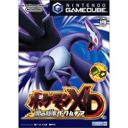 Pokemon XD - Yami no Kaze Dark Lugia / Pokemon XD - Gale of Darkness [NGC - used good condition]