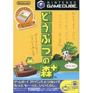 Doubutsu no Mori Plus / Animal Crossing [NGC - occasion BE]