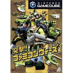 Totsugeki!! Famicom Wars / Battalion Wars [NGC - occasion BE]