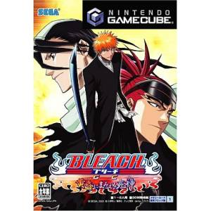 Bleach GC - Tasogare ni Mamieru Shinigami [NGC - used good condition]