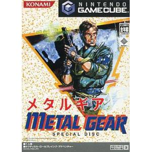 Metal Gear - Special Disc [NGC - used good condition]