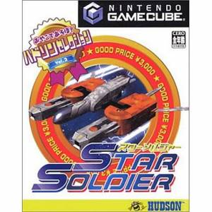 Hudson Selection Vol. 2 : Star Soldier [NGC - used good condition]