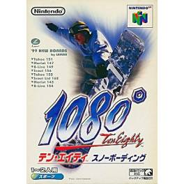 1080° Snowboarding [N64 - used good condition]