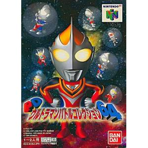 PD Ultraman Battle Collection 64 [N64 - used good condition]