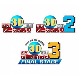 Sega 3D Fukkoku Archives 1 + 2 + 3 Triple Pack [3DS]