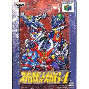 Super Robot Taisen 64 [N64 - used good condition]