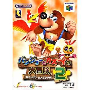 Banjo to Kazooie no Daibouken 2 [N64 - used good condition]