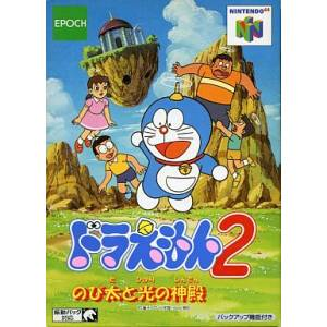 Doraemon 2 - Nobita to Ikari no Shinden [N64 - occasion BE]