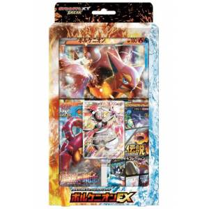 """Pokemon Card Game XY BREAK - Special Jumbo Card Pack """"Volcanion EX"""" Pack [Trading Cards]"""