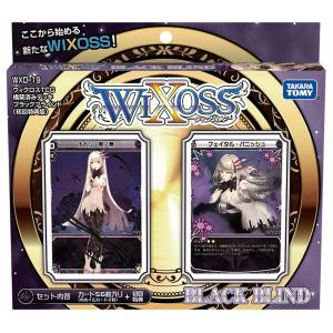 WIXOSS TCG - Pre-construction Deck Vol.19 BLACK BLIND [WXD-19] [Trading Cards]