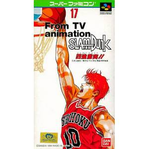 Slam Dunk - Yonkyo Taiketsu [SFC - Used Good Condition]