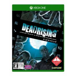 Dead Rising [Xbox One]