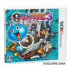 Dragon Quest - Slime Mori Mori 3 [3DS]