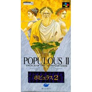 Populous 2 [SFC - occasion BE]