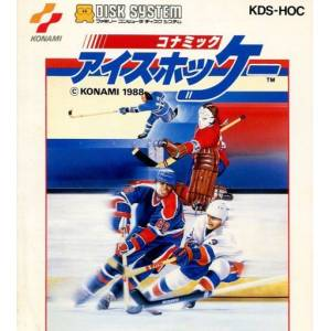 Konamic Ice Hockey / Blades of Steel [FDS - Used Good Condition]