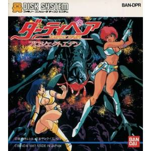 Dirty Pair - Project Eden [FDS - Used Good Condition]