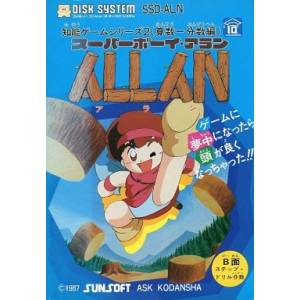 Super Boy Allan [FDS - occasion BE]