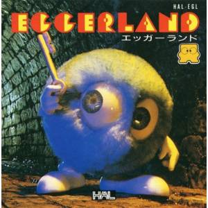 Eggerland [FDS - Used Good Condition]