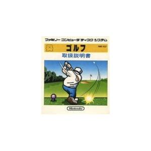 Golf [FDS - Used Good Condition]
