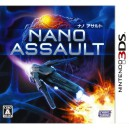 Nano Assault [3DS]