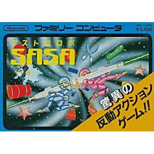 Astro Robo Sasa [FC - Used Good Condition]