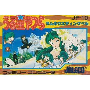 Urusei Yatsura - Lamu no Wedding Bell [FC - Used Good Condition]