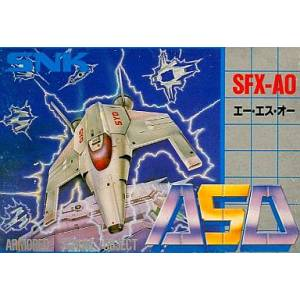 ASO - Armored Scrum Object / Alpha Mission [FC - Used Good Condition]