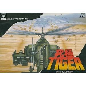 Kyuukyoku Tiger / Twin Cobra [FC - occasion BE]