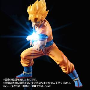 Dragon Ball Z - Super Saiyan Goku [HG Luminous- Premium Bandai Limited]