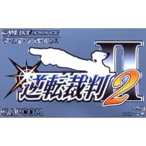 Gyakuten Saiban 2 / Ace Attorney 2 [GBA - Used Good Condition]