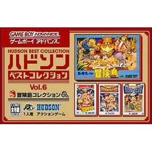 Hudson Best Collection vol. 6 : Bouken Jima Collection / Adventure Island Collection [GBA - Used Good Condition]