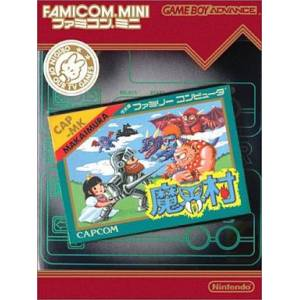 Makaimura / Ghost'n Goblins [GBA - Used Good Condition]
