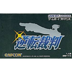 Gyakuten Saiban / Ace Attorney [GBA - occasion BE]