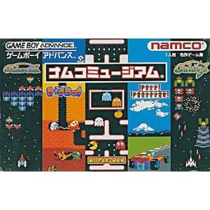 Namco Museum [GBA - occasion BE]