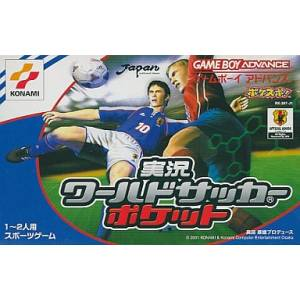 Jikkyou World Soccer Pocket / International Superstar Soccer Advance [GBA - Used Good Condition]