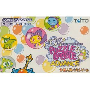 Super Puzzle Bobble Advance / Super Bust-A-Move [GBA - Used Good Condition]