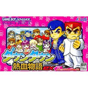 Downtown Nekketsu Monogatari Ex [GBA - Used Good Condition]