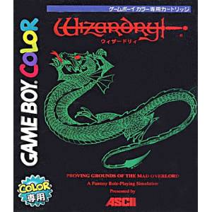 Wizardry - Proving Grounds of the Mad Overlord [GBC - Used Good Condition]