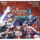 "TCG Fire Emblem Cipher - Booster Pack Vol.4 ""Kirameki Gensou"" 16 Pack BOX [Trading Cards]"