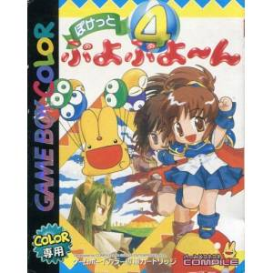 Pocket Puyo Puyo Yon [GBC - occasion BE]