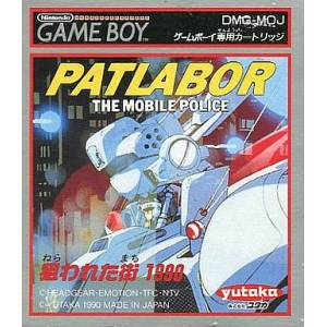 Patlabor - The Mobile Police [GB - Used Good Condition]