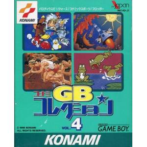 Konami GB Collection vol. 4 [GB - Used Good Condition]