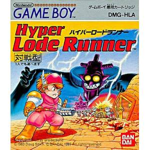 Hyper Lode Runner [GB - Used Good Condition]