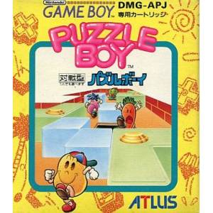 Puzzle Boy / Kwirk [GB - Used Good Condition]
